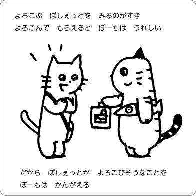 ケーキのお土産を持つ猫のイラスト