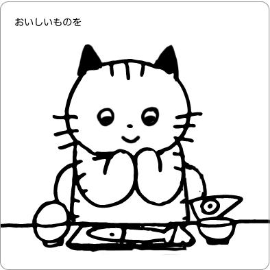 頂きますをする猫のイラスト