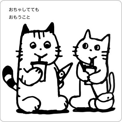 ドリンクを飲む猫のイラスト