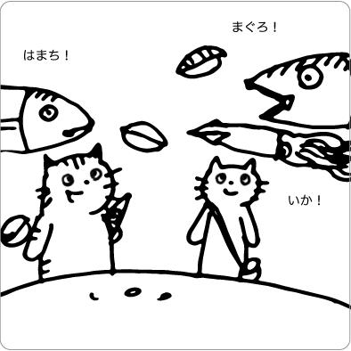 水族館を楽しむ猫のイラスト