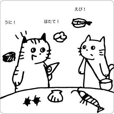お鮨を食べたい猫のイラスト