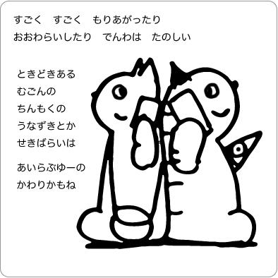 楽しく電話する猫のイラスト