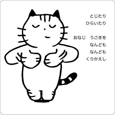 何かをひたすら練習する猫のイラスト