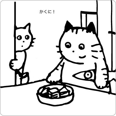 豚の確認を食べる猫のイラスト