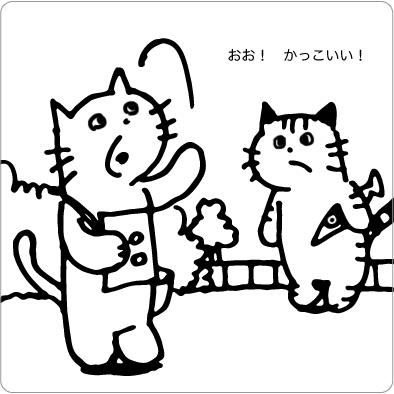 放り投げて食べる猫のイラスト