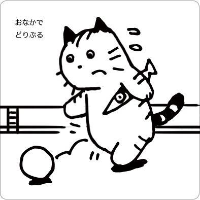 ドリブルする猫のイラスト