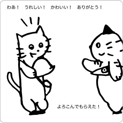 プレゼントする猫のイラスト