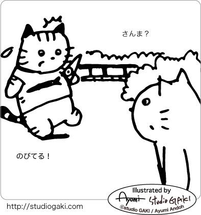 Tシャツが伸びた猫のイラスト
