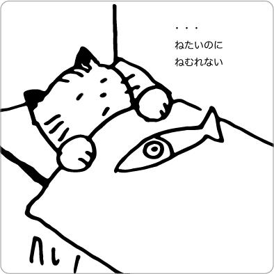 眠れない猫のイラスト