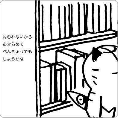 本を探す猫のイラスト